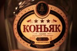 С 1 января 2012 года в Украине подорожает коньяк