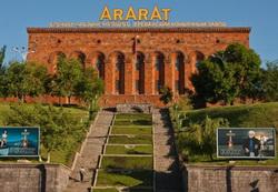 В 2013 году Ереванский коньячный завод намеревается увеличить заготовку винограда на 18-37%