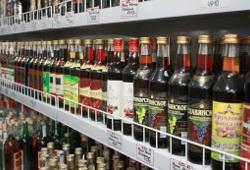 В Украине может значительно уменьшиться выбор крепленых вин