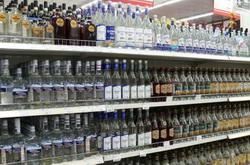 Белоруссия: в январе-мае было продано на 11,6% меньше водки