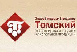 В августе, после полуторагодового простоя, ЗПП «Томский» возобновит свое производство