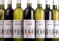 Молдавия просит РФ либерализовать поставки винодельческой продукции