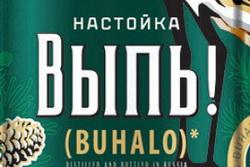 «Русинвесту» не удалось зарегистрировать BUHALO
