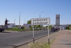 Росалкогольрегулирование возьмется за казахстанский Байконур