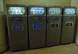 В Мелитополе появился автомат, разливающий вместо газировки водку