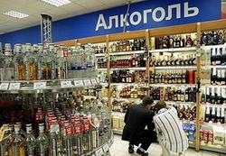 В Ивановской области увеличиваются объемы продаж алкогольных напитков