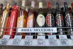 Молдавия: после запрета на ввоз молдавских вин, наложенного Россией, упали цены на виноград