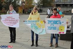 В Орске прошла акция протеста против ввоза алкоголя из Казахстана