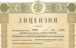 Росалкоголю не удалось приостановить действие лицензии «Мико-Алко»