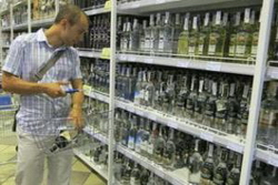 Росалкогольрегулирование: стоимость бутылок водки емкостью 0,375 л и 0,5 л теперь будет одинаковой