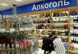 За 10 месяцев в Удмуртии на 34% снизились объемы продаж водки и ЛВИ