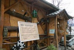 В Украине появился «Вагон-самогон»