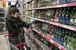 Воронежстат: житель области ежегодно выпивает в среднем 8,9 л алкоголя