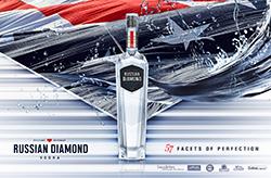 Премиальная водка Russian Diamond вышла на американский рынок