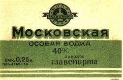 В Иркутске откроется выставка винно-водочных этикеток и антиалкогольных плакатов