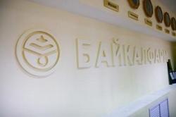 «Байкалфарм» обанкротился и переехал из Бурятии в Кабардино-Балкарию