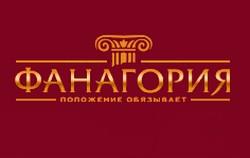 """По итогам 2013 года """"Фанагория"""" увеличила объемы выпуска алкоголя на 1,2%"""