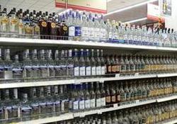 МРЦ на полулитровую бутылку водки увеличится до 199 рублей
