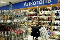 По итогам 2013 года объемы продаж водки в Вологодской области сократились на 6,2%