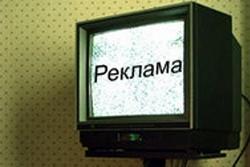 Армения: телевидению будет разрешено рекламировать алкоголь в вечернее время