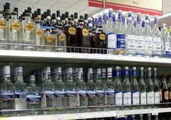 Белоруссия: МРЦ на водку увеличена на 18,4%