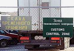 Белоруссия: импортируемый алкоголь будет маркироваться на территории республики