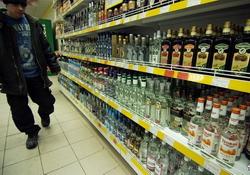 Кировчане стали реже покупать алкоголь и меньше страдать от алкогольного отравления