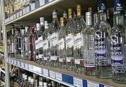С 11 марта в РФ будут увеличены минимальные цены на водку, коньяк и бренди