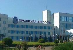 Имущество спиртоводочного комбината «Орловская крепость» было арестовано судебными приставами