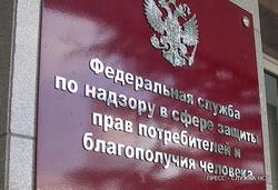 Роспотребнадзор разрешил виноделам Гагаузии экспортировать свою продукцию в РФ