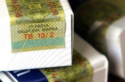В Украине могут упразднить акцизные марки