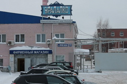 """По итогам 2013 года чистая прибыль """"Уралалко"""" выросла почти на четверть"""