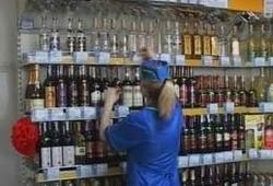 Белоруссия: в I квартале 2014 года было реализовано на 6,2% меньше водки