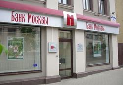 Банк Москвы пустит с молотка ММВЗ и завод шампанских вин «Корнет»
