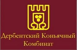 Дербентский винно-коньячный комбинат взыскал через суд 138,8 млн рублей с Кизлярского коньячного завода