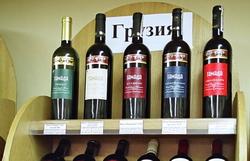 Грузия намеревается сократить объемы поставок вин в РФ