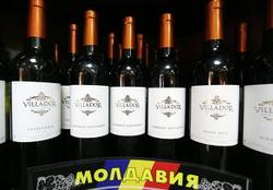 Москва и Кишинев рассмотрят возможность возобновления поставок молдавского вина на рынок РФ