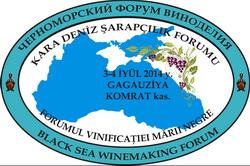 3-4 июля в Гагаузии стартует уникальное мероприятие - Черноморский Форум Виноделия