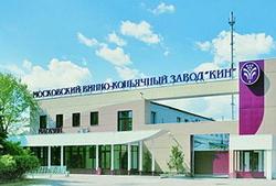 «КиН» перенес производство коньяка «Киновский» в Подмосковье