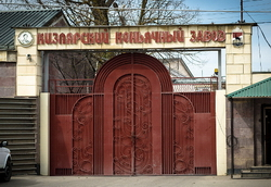 Сотрудники Кизлярского коньячного завода обратились в Генпрокуратуру
