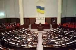 Украина: парламент рассматривает план увеличения акцизов на пиво