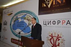 Черноморский Форум Виноделия – многообещающий старт в Гагаузии