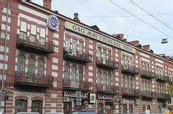 Арбитражный суд рассматривает вопрос об аннулировании лицензии у ОАО «Жигулевское пиво»