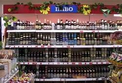 Объемы продаж водки в Пермском крае за I полугодие 2014 года сократились на 6,4%