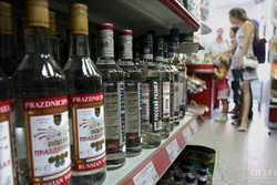 Нижний Новгород продажа алкоголя