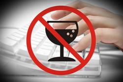 Сайты, продающие алкоголь, будут блокироваться без решения суда