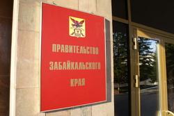 Правительство Забайкальского края выступает за введение госмонополии на выпуск алкоголя