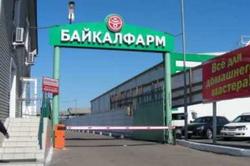 Аудиторы нашли у «Байкалфарма» признаки преднамеренного банкротства