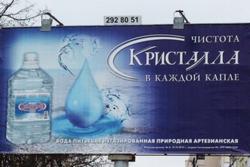 Белоруссия: реклама водки под видом воды будет запрещена