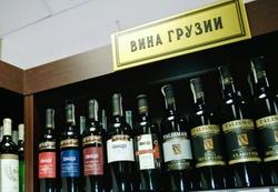 Премьер-министр Грузии: экспорта грузинского вина за 2 года увеличился на 250%